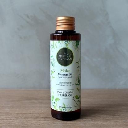 Picture of Moke Massage oil 120ml