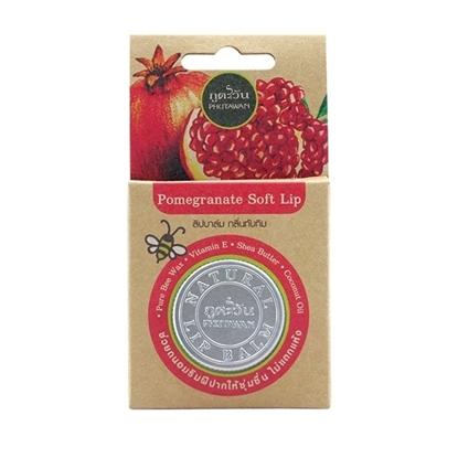 Picture of Pomegranate  Soft Lib
