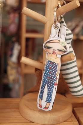 Picture of Cloth Doll Keychain