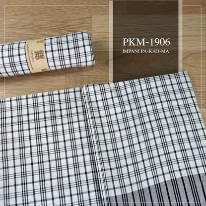 Picture of Black and white plaid Thai loincloth