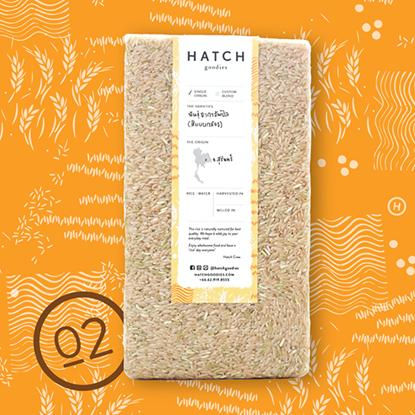 Picture of Organic Brown RicePaka-ampul Refill Pack 2 kg.