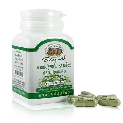 Picture of Fa ta lai jone capsules (400 mg. 60 capsules)
