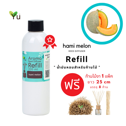 Picture of Aroma Diffuser Melon Refill (200ml.)