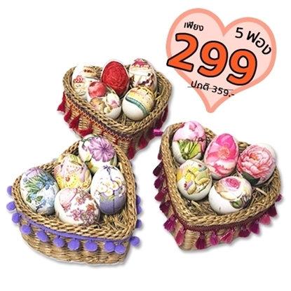 Picture of Fancy egg special gift 5 pcs. with sweet heart basket