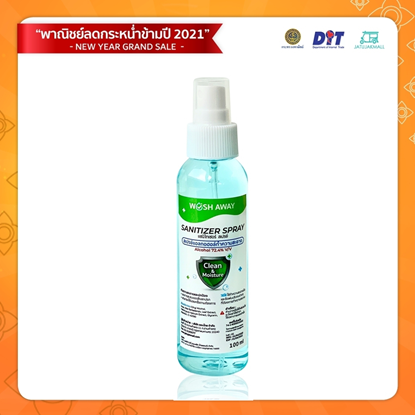 Picture of Wash Away Hand Cleanser Spray 100 ml