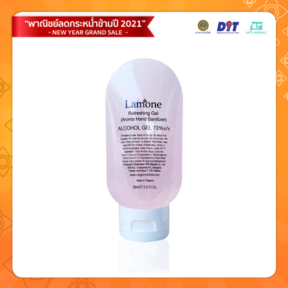 Picture of Lamone Aroma Hand Sanitizer Gel 60 ml - Rose