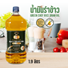 Picture of Green Chef Rice Bran Oil 1.9L