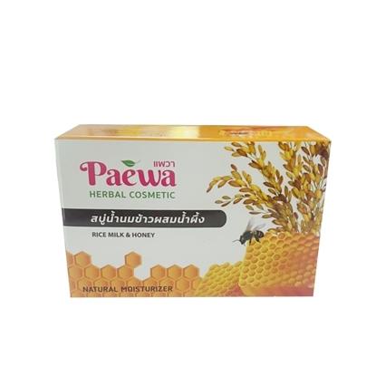 Picture of Paewa Herbal Cosmetic สบู่ก้อน สูตรน้ำนมข้าวผสมน้ำผึ้ง 100 กรัม