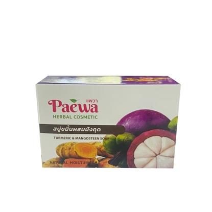 Picture of Paewa Herbal Cosmetic สบู่ก้อน สูตรขมิ้นผสมมังคุด 100 กรัม