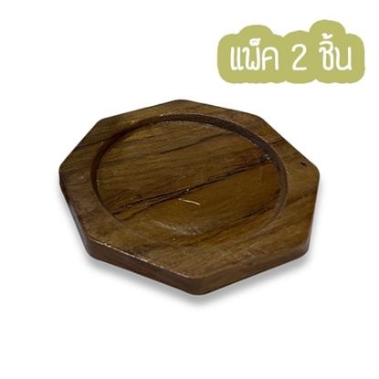 Picture of (แพ็ค 2 ชิ้น) ที่รองแก้ว ลายแปดเหลี่ยม