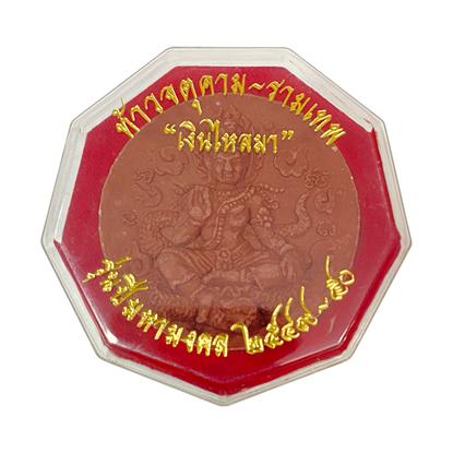 Picture of Chatukham Rammathep (Thai Amulet)
