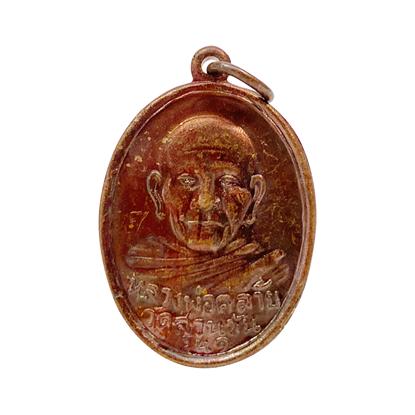 Picture of Luang Phor Klai (Thai Buddha amulet)