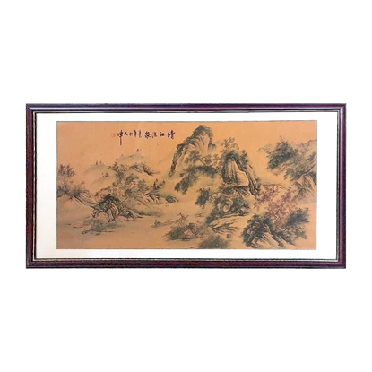 Picture of Khao Lap Lae view Chinese calligraphy